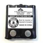 BP40 - Uniden 4.8V 550Mah Nimh Replacement Battery