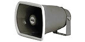 SPC15R - Speco Weatherproof PA Public Address Speaker Horn