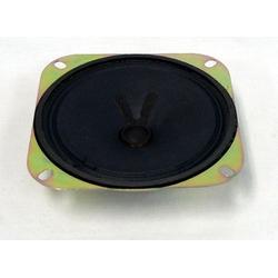 010106 - Cobra® Zsp-1Adg2-Sc Speaker