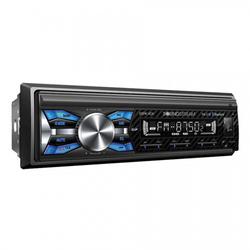 VM21B - Soundstream 300 WATT (4XCH) 1 DIN Digital Media Receiver