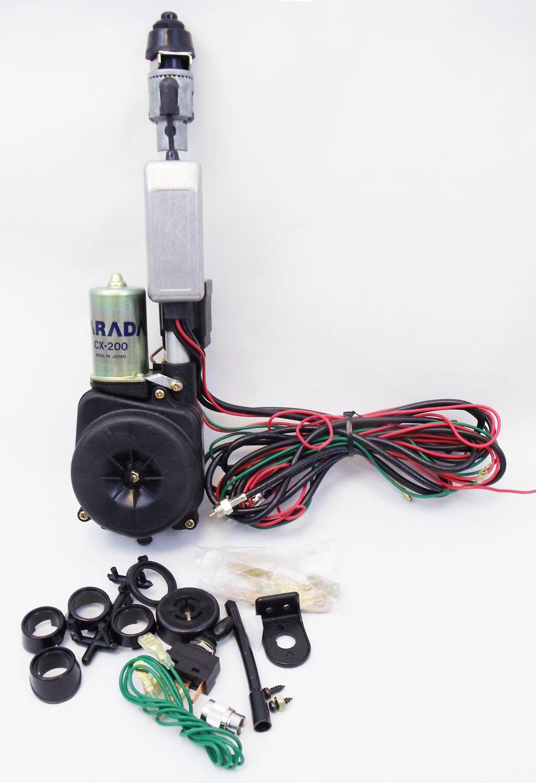 XCX200 - Harada Tri-Way Cellular Am/Fm Power Antenna